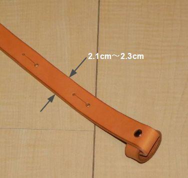 画像4: アコギ用システムストラップ フロント部(先端部)ループタイプ